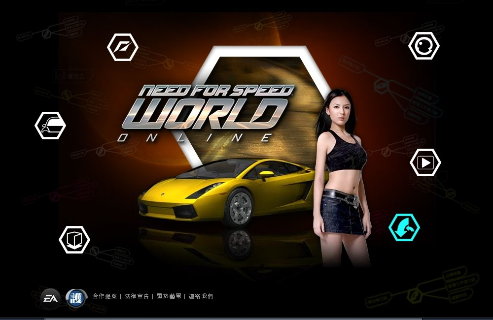 Need for Speed World príde na PC už v júli